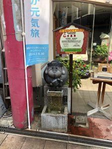 Statue of Shinto Deity